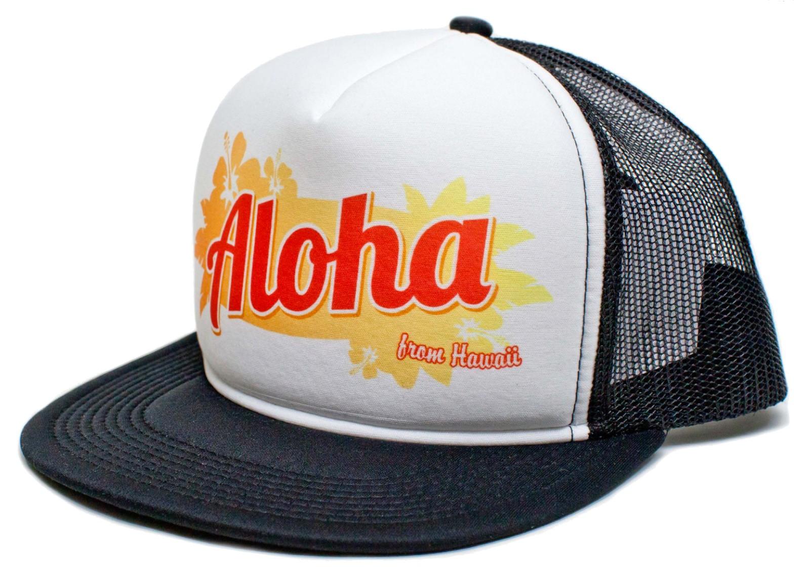 Retro Cap - Aloha from Hawaii Cap